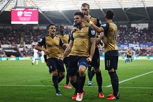 FOTBAL: Ce se întâmplă cu Arsenal?